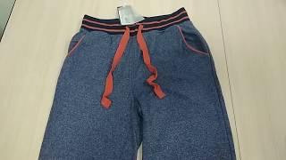 Faberlic  обзор продукции: 127B3202 Трикотажные брюки для мальчика