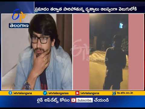 Actor Raj Tharun Accident Issue | in new Vidios Come Out | Hyderabad