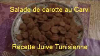 Cuisine Juive Tunisienne - Salade de Carotte au carvi