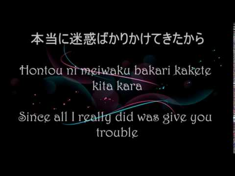 One Ok RockNobodys Home Kanji Romaji English