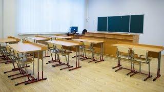 Главное на Радио России: подготовка школ к учебному году