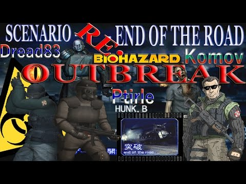 Resident Evil Outbreak: File 2 - End of The Road