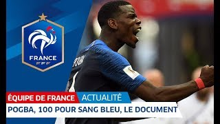 Equipe de France : Paul Pogba - 100 pour sang bleu - le document I FFF 2018
