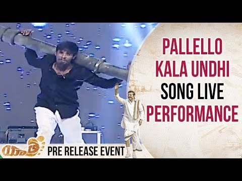 Dhee Winner Chitti Team Performance for Pallello Kala Undhi | Yatra Pre Release Event | Mammootty