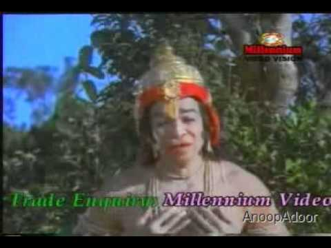 Rama Rama Rama - Bhaktha Hanumaan (1980) KJ Yesudas