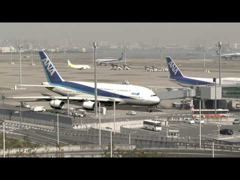 [HD] Airbus A380 of All Nippon Airways at Haneda airport