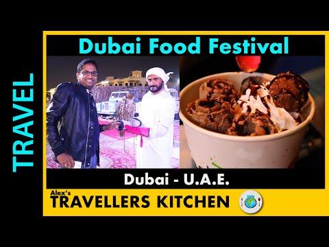 Dubai Food Festival 2020 | DUBAI FOOD TOUR | DUBAI WONDERS | BEST DUBAI FESTIVAL IN (2020)
