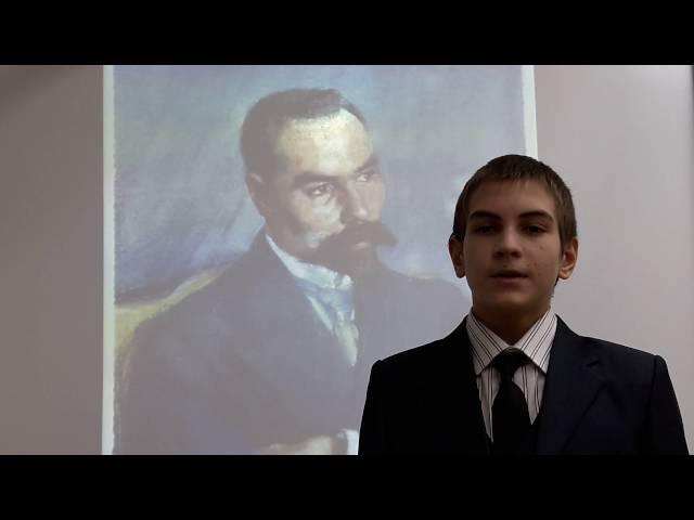 Изображение предпросмотра прочтения – ДаниилКононенко читает произведение «Кинжал» В.Я.Брюсова