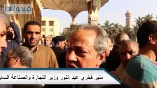 """شاهد بالفيديو ماذا قال منير فخري عبد النور عن الراحل """"هيكل"""""""