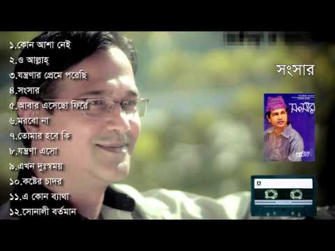 Asif Akbar | Shongshar- (2006) | Full Album Audio Jukebox