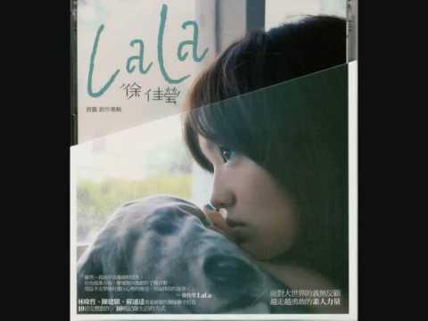 身騎白馬-徐佳瑩 Cover (Lala Hsu) 自唱