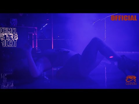 "Chmcl Str8jckt ""Bomb Cyclone"" (Official Music Video)"