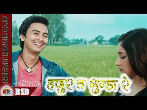 हजुर त गुन्डा रे || Nepali Movie Clip || Nai Nabhannu La 4