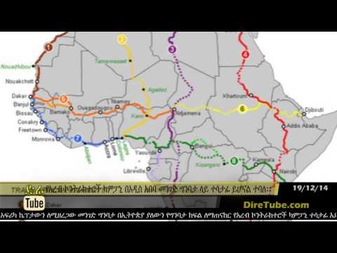 DireTube News Arab Contractors will participate in Ethiopian road project