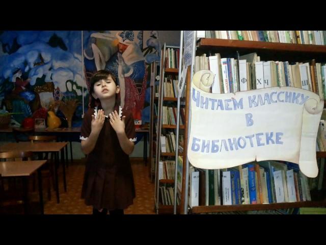 Изображение предпросмотра прочтения – АнастасияРодина читает произведение «Стрекоза и Муравей» И.А.Крылова