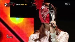 [King of masked singer] 복면가왕 스페셜 - (full ver) NAVI - Something, 나비 - 썸띵