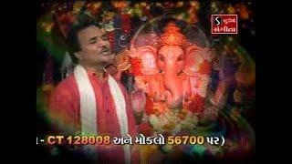 Hemant Chauhan - Vakratund Mahakay Suryakoti Samprabha