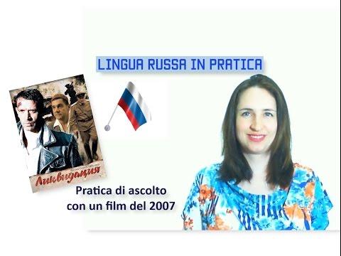 """28/04/2017-russo-intermedio.-il-film-""""likvidatsia""""-(2007)"""