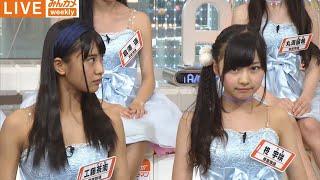 6月25日 Abema TV『こちらみんカメ編集部』 キャスト: ・森田ひかり ・...