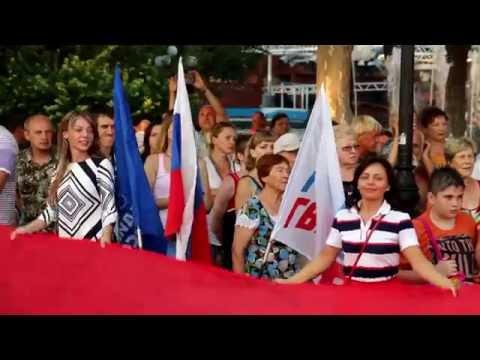 В августе 44-го — КиноПоиск