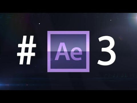 Adobe After Effects Tutorial - 3.rész Kompozíció