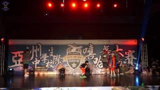 9.小米(救世軍中原慈善基金學校) vs 謙仔(愛秩序灣官立