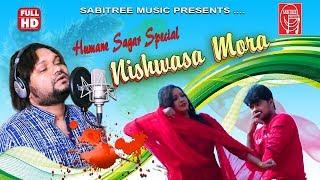 Niswasha Mora.. || Humane Sagar|| Romantic song  || Ashutosh || Sabitree Music