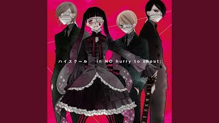 in NO hurry to shout; - ハイスクール[ANIME SIDE] -Bootleg-