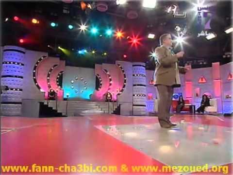 Chkoun Fina (Noureddine El Kahlaoui )