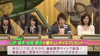 『Shibuya Deep A』 2012.02.11 ON AIR (LIVE) 【出演】 山田菜々(NMB4...