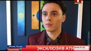 """Подготовка Никиты Алексеева к """"Евровидению"""" в самом разгаре"""