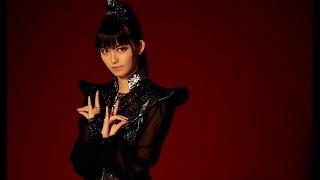 The Queen of the black Sakuras....