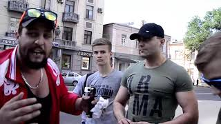 СтопХам Крым - 'Битва на тротуаре!' Часть 2.