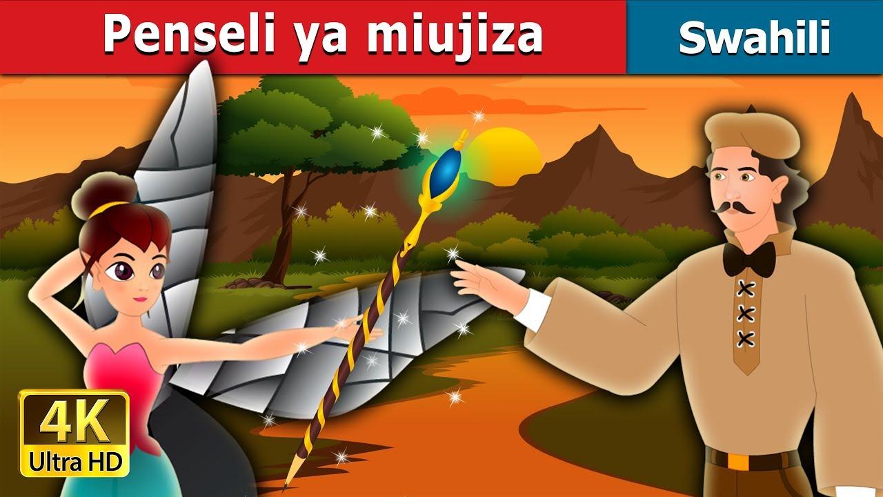 Download Penseli ya miujiza | Hadithi za Kiswahili | Swahili Fairy Tales