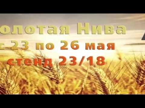 Администрация Матвеево-Курганского района