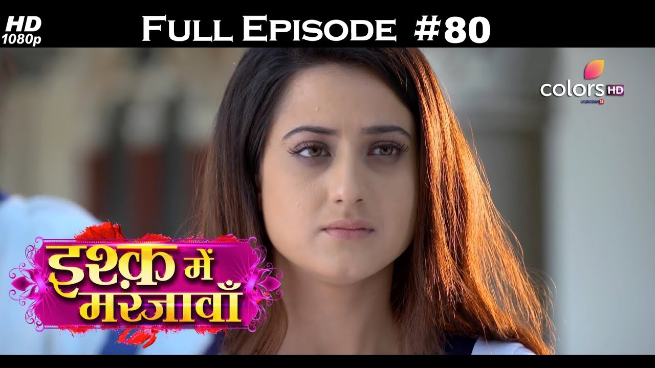 Download Free Drama Ishq Mein Marjawan - 10 - Jan - 2018 - इश्क़ में मरजावाँ - Full Drama Episode # 80