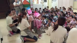 ふ たごちゃん バースデー このはな 幼稚園 Happy Birthday song for T wins at school