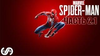 Spider-Man(2018) #2.1