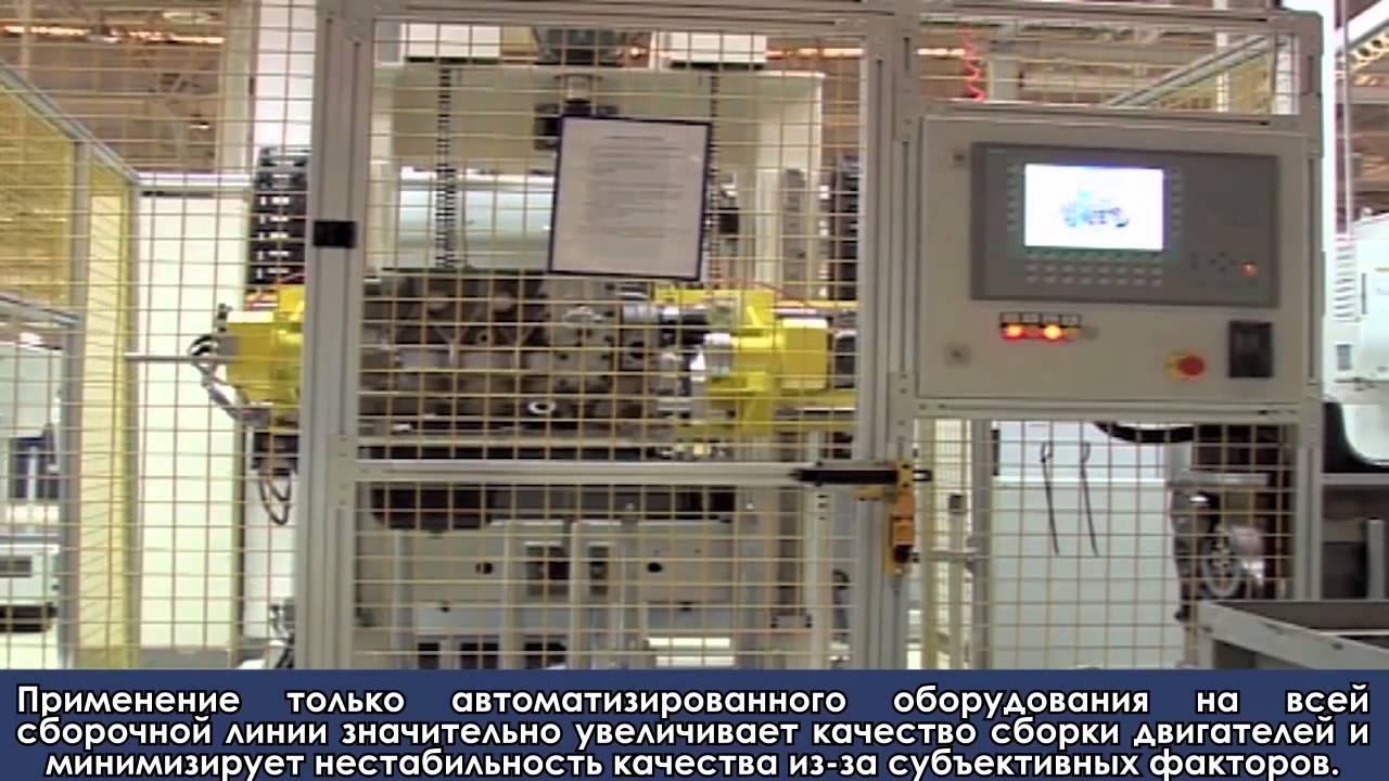 Лучшая цена. Лучшая цена. Компания колорлон работает в новосибирске и бердске уже более 20 лет. Колорлон сегодня это три гипермаркета.