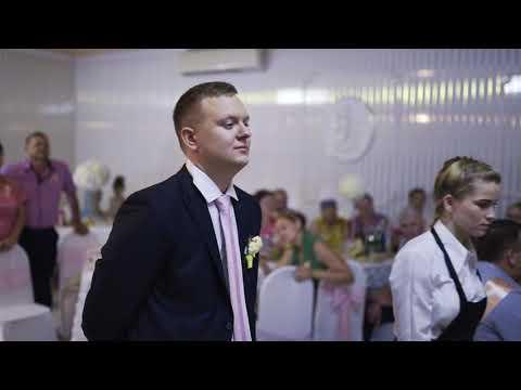 песня подарок для жениха от невесты