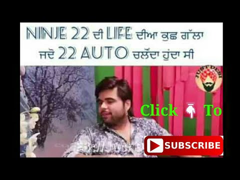 Ninja da Interview Live 2017 | please Like & Click To SUBSCRIBE Button 👈 More Videos