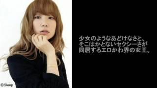童顔女子の共通点は「エラ張り顔」??~例:宮崎あおい、永作博美、安...