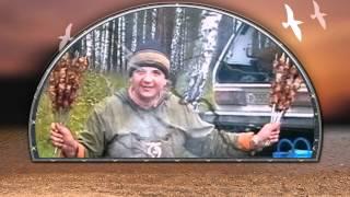 видео Пятьдесят - еще не возраст! Юбилей для мужчины - БезПодарков.ru