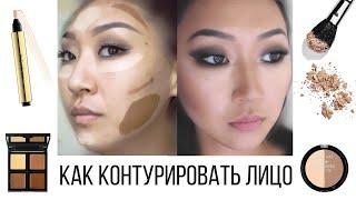 Как контурировать лицо | Для разных форм лица | Нависшее веко, скулы, лоб, подбородок | AYANA LOVA