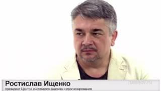 гость канала Ростислав Ищенко 10.01.2017