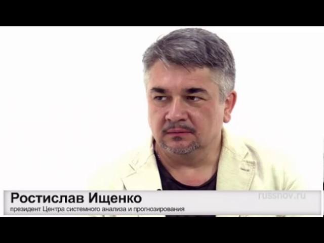 Ищенко: Европа не даст Украине выиграть спор с Россией по газу