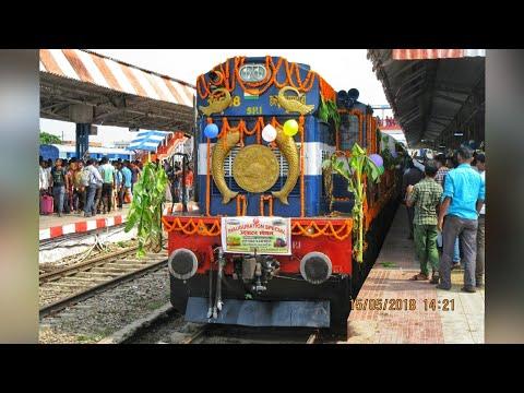 First Run : Darbhanga-Jalandhar Antyodaya Express Departing From Darbhanga