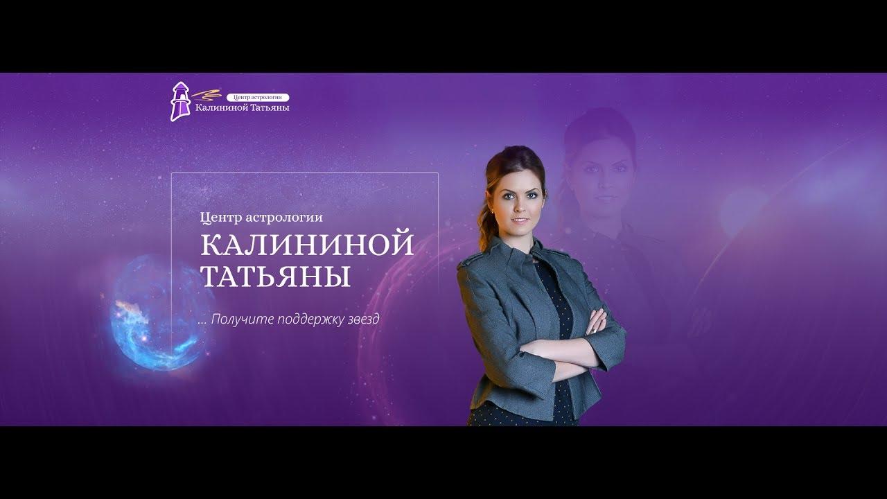 Джаганнатха хора русская версия скачать