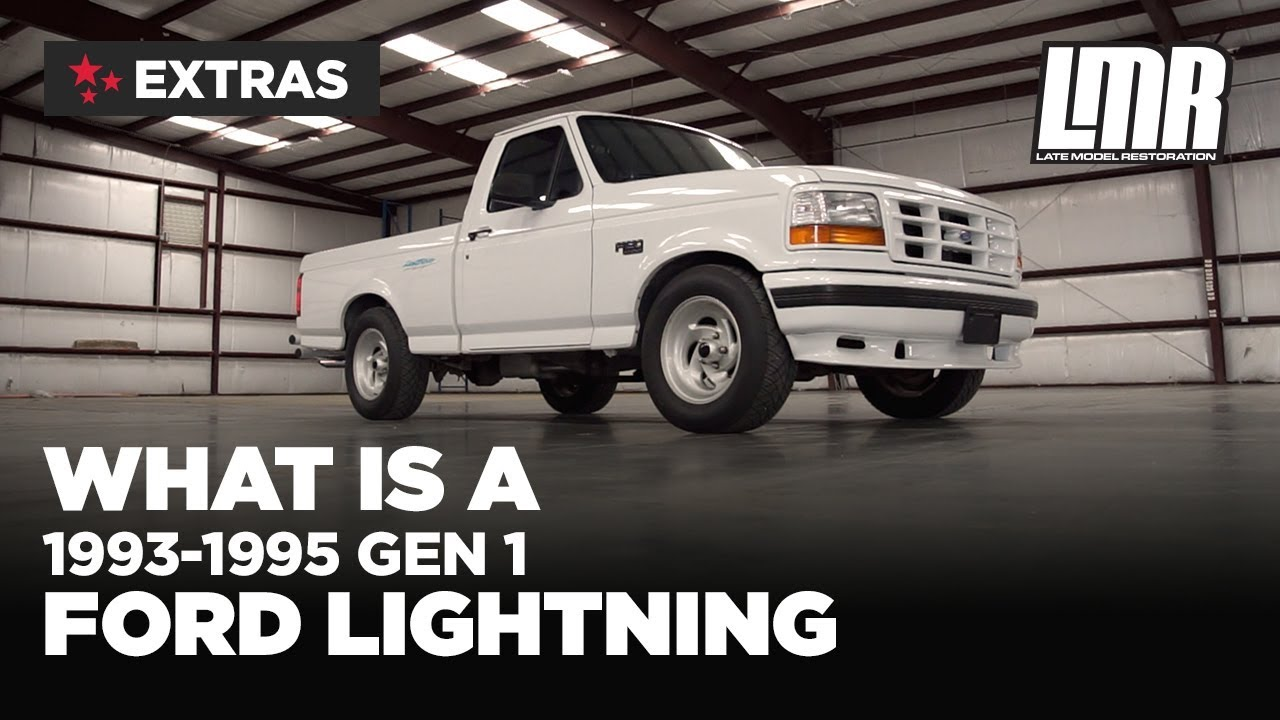 What Is A 1993 1995 Gen 1 Lightning Ford Lightning History Youtube