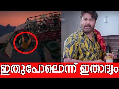 ടീസർ കണ്ടതിലും അപ്പുറം - Mohanlal's Neerali movie teaser review